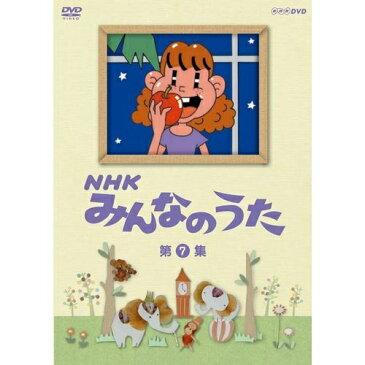 NHKみんなのうた 第7集