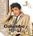 刑事コロンボ完全版 バリューパック1〜4 全23枚セットピーター・フォーク演じるコロンボ刑事の…