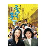 送料無料通天閣を仰ぎ見る、大阪・天下茶屋に生まれ育った双子の姉妹。性格も目指すものもまっ...