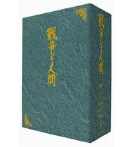 送料無料日本映画史上最大のスケールで激動の昭和を描いた不滅の傑作。HDデジタルリマスター版...