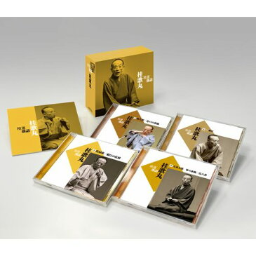 精選落語 桂歌丸 CD3枚+DVD1枚セット CD