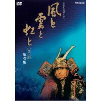 風と雲と虹と 完全版 第壱集 DVD-BOX 全7枚セット DVD