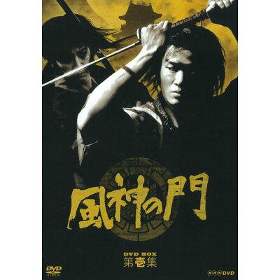 風神の門 第壱集 DVD-BOX 全4枚セット 10P07Feb16