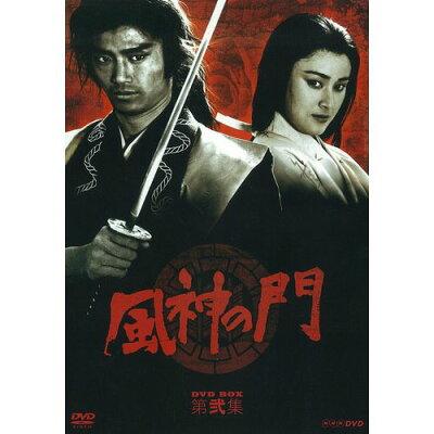 風神の門 第弐集 DVD-BOX 全4枚セット 10P07Feb16