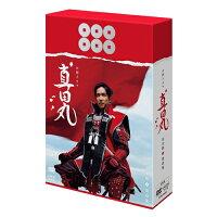 真田丸完全版第壱集DVD-BOX全3枚+特典ディスクセット