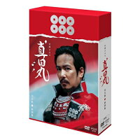 真田丸完全版第四集DVD-BOX全4枚+特典ディスクセット