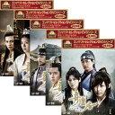 コンパクトセレクション 奇皇后 DVD全5巻セット