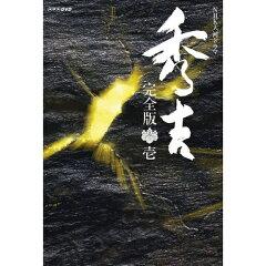 大沢樹生、離婚届を見せ交際迫った!濱松恵は妊娠匂わせDNA鑑定宣言も、「飽きた」「金のないただのおっさん」と決別か