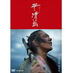 大河ドラマ 平清盛 完全版 DVD-BOX I 全7枚+特典ディスク