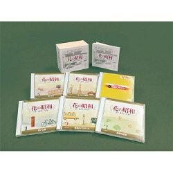 花の昭和 〜夢と希望と青春と〜 CD-BOX全5枚+特典DVD1枚