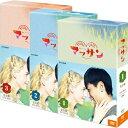 連続テレビ小説 マッサン 完全版 DVD-BOX 全3巻セット