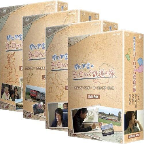関口知宏のヨーロッパ鉄道の旅DVD-BOX全4巻セット