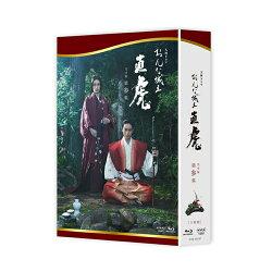 大河ドラマ おんな城主 直虎 完全版 第参集 ブルーレイBOX 全5枚