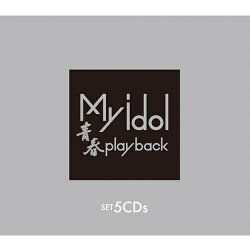 My idol〜青春play back〜 CD-BOX 全5枚