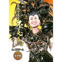美空ひばり 不死鳥コンサート in 東京ドーム 豪華盤 DVD2枚+CD2枚 全4枚