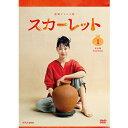 連続テレビ小説 スカーレット 完全版 DVD-BOX1 全3枚