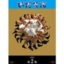 大河ドラマ いだてん 完全版 ブルーレイBOX2 全3枚 BD - NHKスクエア DVD・CD館