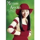 麻丘めぐみ Premium BEST 【生産限定盤】CD2枚+DVD+BOOK