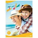 連続テレビ小説 エール 完全版 DVD-BOX1 全5枚