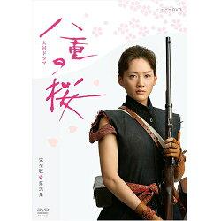 大河ドラマ 八重の桜 完全版 第弐集 DVD-BOX2 全4枚+特典ディスク