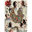 500円クーポン発行中!大河ドラマ 花の乱 完全版 第壱集 DVD-BOX 全5枚セット