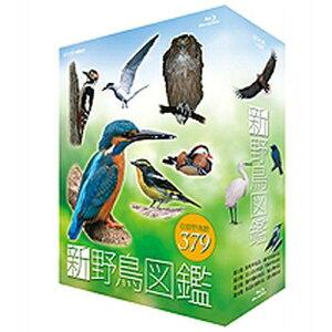 送料無料全379種に及ぶ野鳥の生態を紹介。「動く野鳥図鑑」の決定版!500円クーポン発行中!新 ...