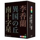 500円クーポン発行