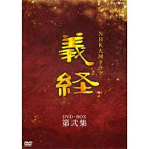 500円クーポン発行中 大河ドラマ義経完全版第弐集DVD-BOX全6枚セット