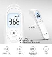 YUWELL 非接触型体温計 YT-1 高精度1秒測定(赤ちゃん・大人・子供向け)