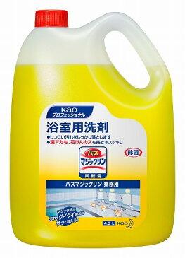 花王 業務用バスマジックリン4.5kg バラ お風呂 浴室用洗剤