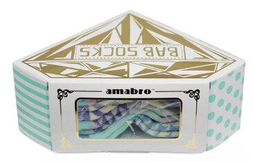 BAB SOCKS 5P set/ バブ ソックス 5枚セットamabro アマブロ 靴下 くつ下 子供服 出産祝い 男の子 女の子 子供用 kids キッズ【あす楽対応_東海】