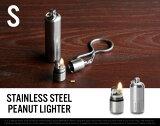 【S】Stainless Steel Peanut Lighter / ステンレススチールピーナッツライター Sサイズ MARATACライター オイルライター 携帯 防水 アウトドア