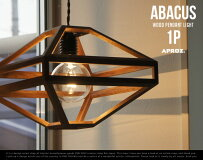 【1灯】ABACUSWoodpendantlight/アバカスウッドペンダントライトAPROZ/アプロスウォールナット照明ランプダイニング木無垢AZP-594-BR