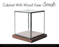 CabinetWithWoodVaseSsize/キャビネットウィズウッドベースSサイズGLASSDOME/ガラスドームガラスケースショーケースdetail【あす楽対応_東海】