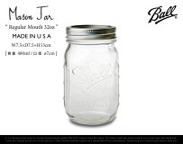 ��480ml��BallMasonJar(Regularmouth16ozclear)�ܡ���ᥤ���󥸥㡼(�쥮��顼�ޥ���16oz���ꥢ��)���㡼��������ࡼ���������ȥɥ�DETAIL�ڤ������б�_�쳤��