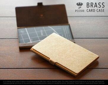 BRASS CARD CASE/ブラス カードケース真鍮 無垢 アンティーク 錆/Picus ピクス 名刺 名刺入れ ケース 【あす楽対応_東海】