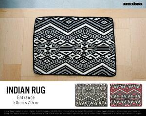 【約50×70cm】iINDIAN RUG Entrance / インディアン ラグ エントランス amabro / アマブロ/玄...