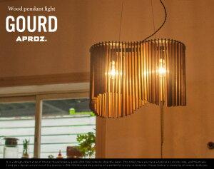 WOODPENDANTGOURD/ウッドペンダントグールド2灯APROZ/アプロスライト照明ランプ天井ダイニングテーブルAZP-562-BR/NA