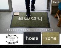 【ドアマット】FloydHome&AwayDoorMat/フロイドホーム&アウェイドアマット屋外用ドアマットエントランス79cm×57cm