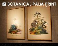 【額付き】BotanicalPalmPrintFlame/ボタニカルパームプリントフレームTHEDYBDAHL額縁額ポスターフレームアートDETAIL
