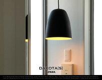 【1灯Sサイズ】DAKOTA/ダコタ1灯APROZ/アプロス60Wペンダントライト照明ライトAZP-621-GRY/BK