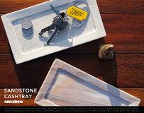 SANDSTONECASHTRAY/サンドストーンキャッシュトレーamabroアマブロW19xH1.3xD10cmデスクトレイ