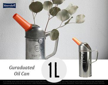 【1L】Guraduated Oil Can グラデュエートオイルカンHUNERSDORFF / ヒューナースドルフ社 オイル缶 ドライフラワー フラワーベース ドイツ製 DETAIL