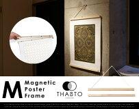 【M】MagneticPosterFrame/MサイズマグネティックポスターフレームthabtoLondon額縁額ポスターフレームアート