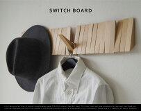 SwitchBoard/スイッチボードilovehandle/アイラブハンドルハンガーボード