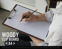 【A4】WOODYCLIPBOARD/A4サイズウッディクリップボードバインダーウォールナットクリップボード