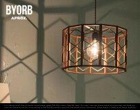 BYORBWoodpendantlight/ビョウブウッドペンダントライトAPROZ/アプロス屏風ライト天井照明ランプダイニング木無垢AZP-608-BR/NA