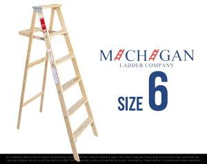 """【木製脚立】WoodStepLadder""""Size6″/ウッドステップラダー""""サイズ6""""MichiganLadder/ミシガンラダー社USAアメリカ製脚立踏み台はしごDAYDETAIL【あす楽対応_東海】"""
