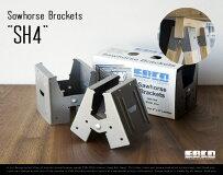 "SawhorseBrackets""SH4""/ソーホースブラケット""SH4""1set(2個入り)テーブル脚2x4材ツーバイ材用DIY什器MADEINUSAdetail"