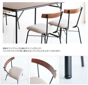 anthemChair(odd)/アンセムチェアoddベチェアイス椅子ダイニングセットスチールウォールナットアームレスファブリック座面一人暮らしオフィスインダストリアル【代引不可】